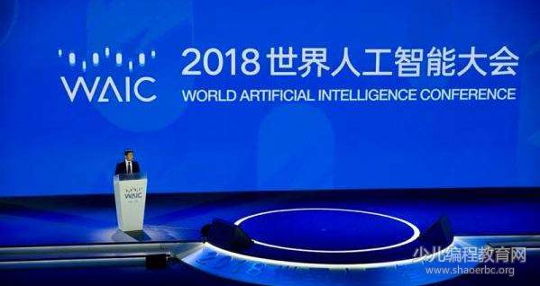 马云、马化腾、李彦宏…科技大佬们关于人工智能的最新发言!-少儿编程教育网