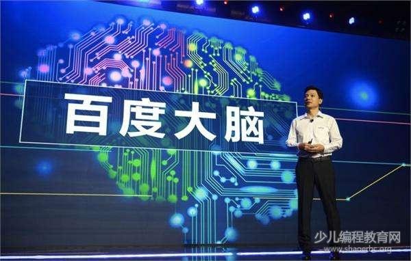 马云、马化腾、李彦宏…科技大佬们关于人工智能的最新发言!