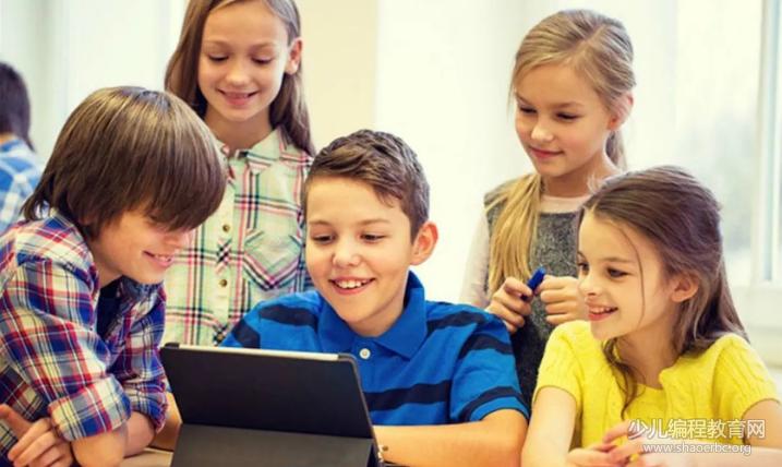 STEAM教育专题 | 橙旭园致力于快乐的少儿计算机科学教育