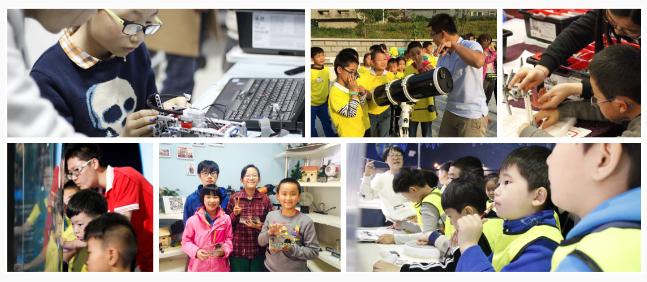 STEAM教育专题 | 火星人俱乐部让STEAM教育回归本质-少儿编程教育网