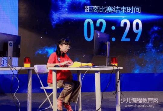 逆天!阿里巴巴云栖大会11岁少女现场8分钟编程挑战-少儿编程教育网