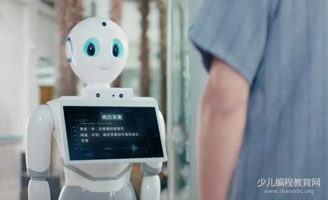 MIT麻省理工斥资10亿美元,打造全球顶尖的AI人工智能学院!-少儿编程教育网