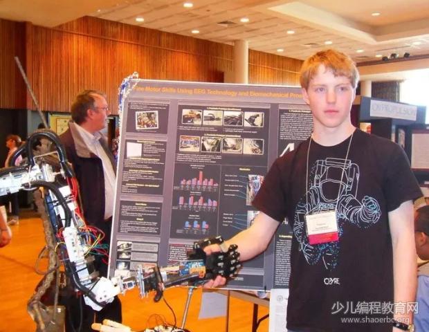 1024程序员节,这些编程少年程序员带你走进编程世界!-少儿编程教育网