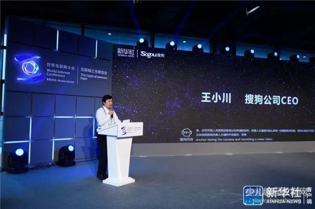 """首个""""AI人工智能主播""""在新华社上岗,未来社会竞争将更加激烈!-少儿编程教育网"""