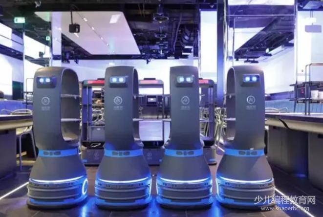 海底捞1.5亿打造机器人智慧餐厅,机器人人工智能时代来临!
