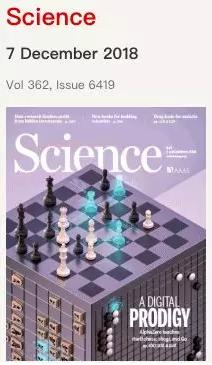 Science封面:AlphaZero人工智能终极进化,史上最强AI棋手降临!-少儿编程教育网