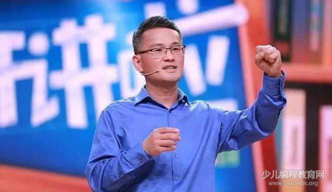 这7位中国年轻人正在让世界颤抖,引领创新中国的未来!