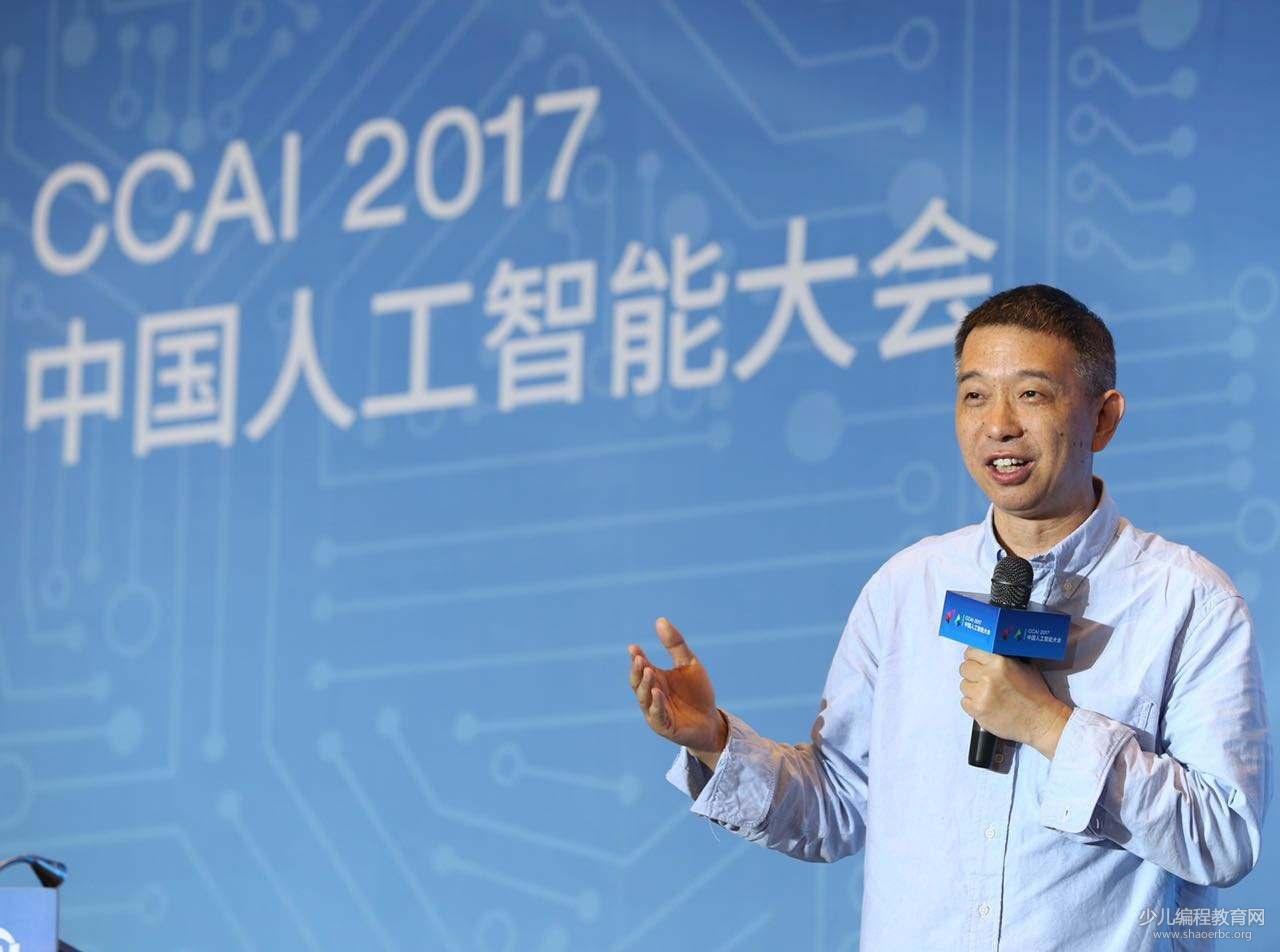 这7位中国年轻人正在让世界颤抖,引领创新中国的未来!-少儿编程教育网