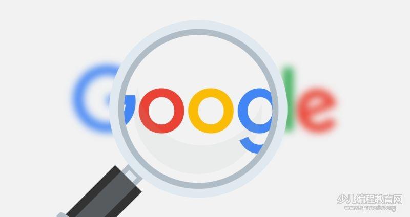Google AI 骗过了 Google,人工智能工程师竟无计可施?-少儿编程教育网