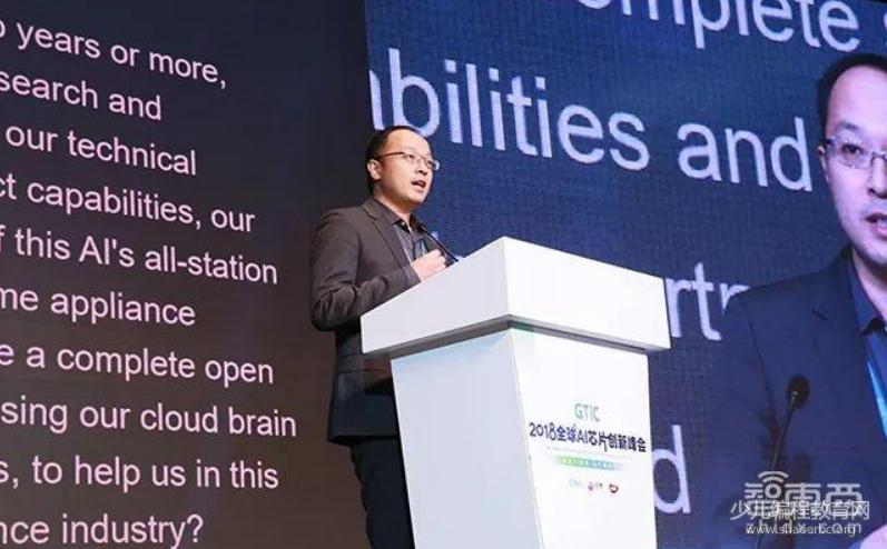 编程少年陈谦:打破人机对话准确率世界纪录,拿下两个世界第一!