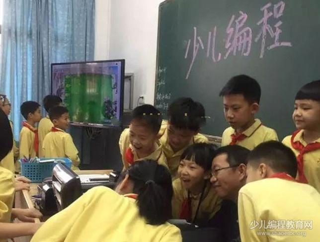少儿编程公益行动 | 编程公益大课堂走进三鑫双语学校