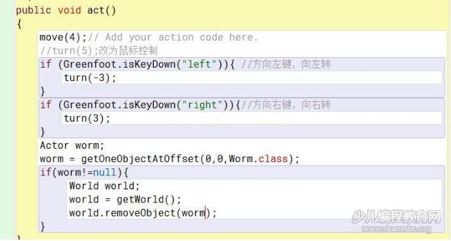 Java少儿编程神器Greenfoot(8)吃虫子进阶版