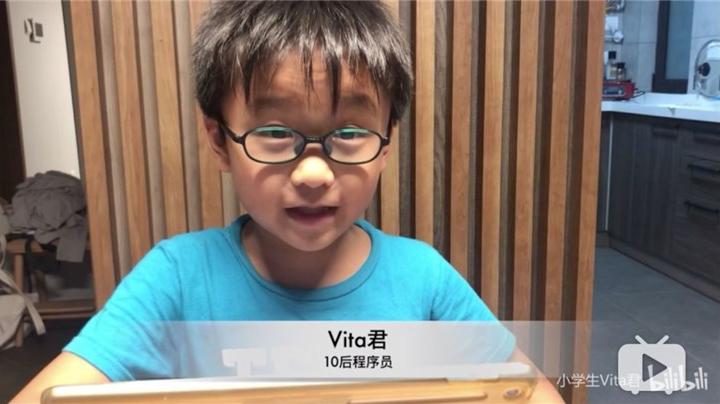 小学生教你学编程,8岁上海小学生开少儿编程课爆红网络!