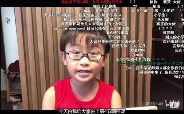 小学生教你学编程,8岁上海小学生开少儿编程课爆红网络!-少儿编程教育网