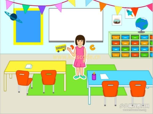 ScratchJR少儿编程启蒙教程:第三章:参观我的学校