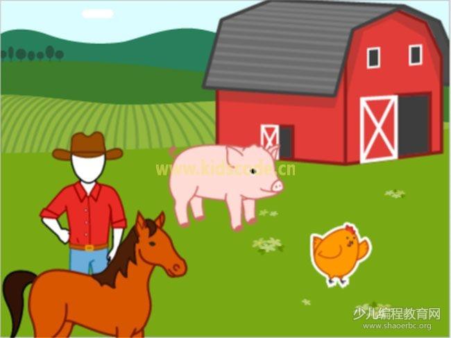ScratchJR少儿编程启蒙教程:第二章:我的农场(下)