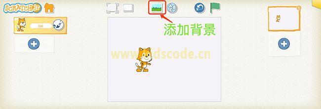 ScratchJR少儿编程启蒙教程:第一章:舞会(下)-少儿编程教育网
