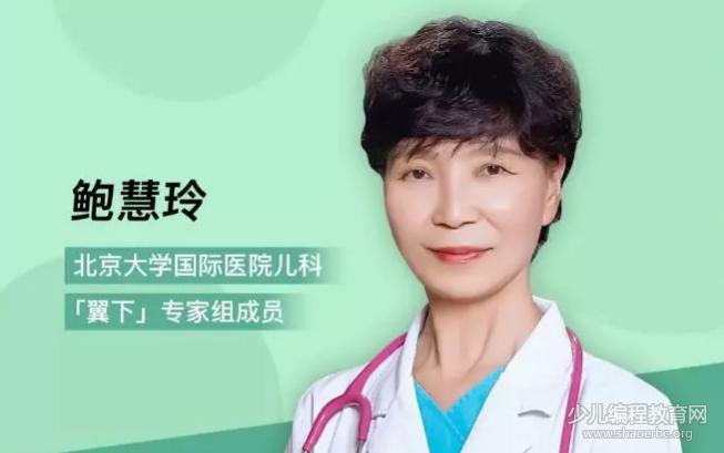 9个青少儿防疫问题,北京大学国际医院儿科专家权威解答!
